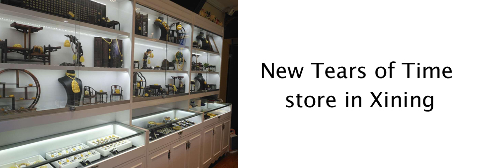 New Tears of Time store in Xining